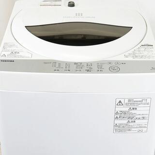 東芝 - TOSHIBA AW-5G6(W)