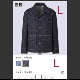ユニクロ(UNIQLO)のデニムワークジャケット UNIQLO U(Gジャン/デニムジャケット)