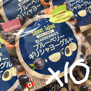 安心の匿名配送◎追跡◎【カナダ産❤️】ブルーベリーギリシャヨーグルト10袋(菓子/デザート)