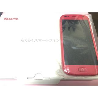 NTTdocomo - 新品未使用 らくらくスマートフォン F-42A