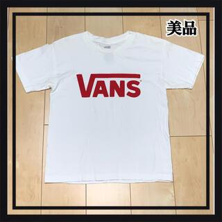 ヴァンズ(VANS)の【美品】vans Tシャツ トップス(Tシャツ(半袖/袖なし))