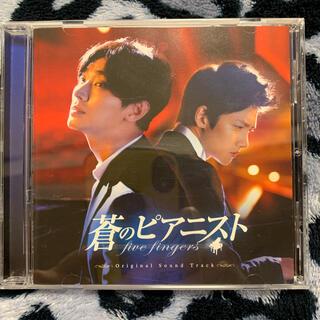 蒼のピアニストOST(日本盤)(テレビドラマサントラ)