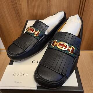 グッチ(Gucci)の【新品未使用】GUCCI 革靴 ドライビングシューズ サイズ8(スリッポン/モカシン)