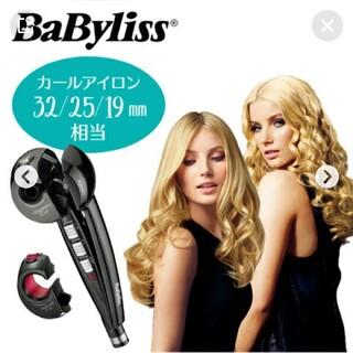 BaByliss ミラカール ゴージャス&ナチュラル BMC1300KJ(ヘアアイロン)