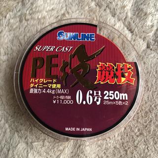 ダイワ(DAIWA)のSUNLINE PE釣り糸 ジャンク品扱い(釣り糸/ライン)