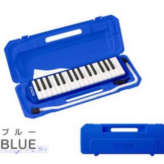 青  RiZKiZ 鍵盤ハーモニカ 32鍵盤 ケース付き ホース 吹き口付き  (ハーモニカ/ブルースハープ)