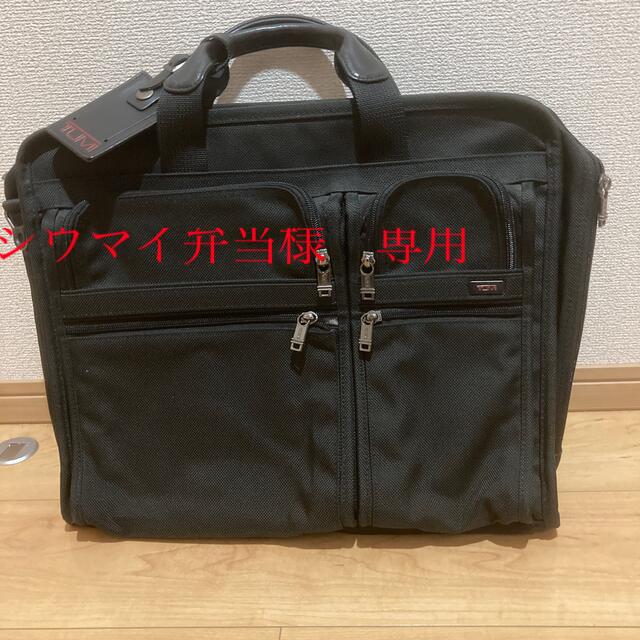TUMI(トゥミ)のTUMI ビジネスバック メンズのバッグ(ビジネスバッグ)の商品写真