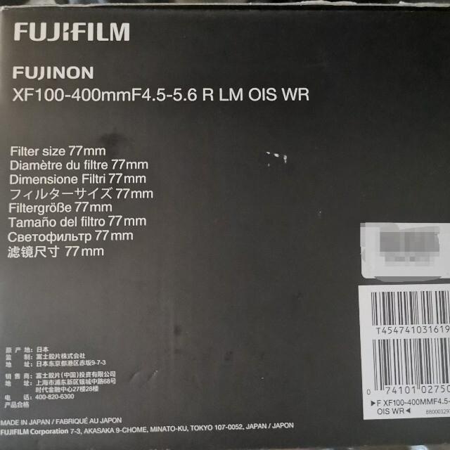 富士フイルム(フジフイルム)のFUJI FILM XF100-400F4.5-5.6 R LM OIS WR スマホ/家電/カメラのカメラ(レンズ(ズーム))の商品写真