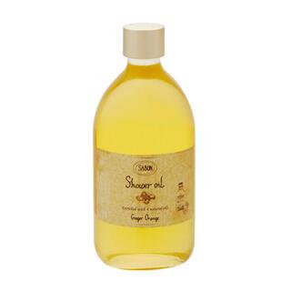 SABON - サボン シャワーオイル ジンジャーオレンジ
