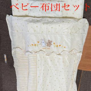 ニシマツヤ(西松屋)の西松屋 ベビー布団セット(ベビー布団)