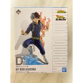 僕のヒーローアカデミア ヒロアカ 一番くじ D賞  轟焦凍 フィギュア(アニメ/ゲーム)