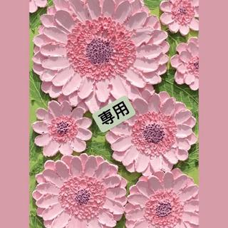 mikihouse - 新品 ミキハウス 14.5cm インディゴブルー