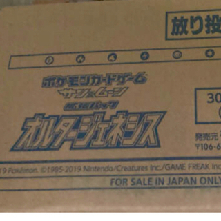 ポケモンカード オルタージェネシス 1カートン 12box(Box/デッキ/パック)