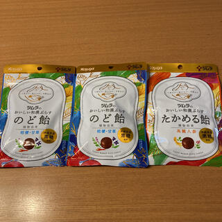 ツムラ(ツムラ)のツムラ おいしい和漢ぷらす たかめる飴 のど飴 3袋セット(菓子/デザート)