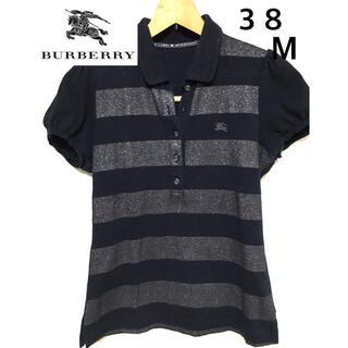 BURBERRY BLUE LABEL - BURBERRYBLUELABELラメ入りポロシャツ38Mサイズ バーバリー半袖