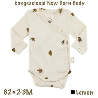 コドモビームス(こどもビームス)の【SALE】kongessloejd 新生児ボディースーツ◾️レモン 62(ロンパース)