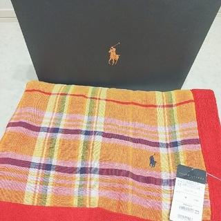 ラルフローレン(Ralph Lauren)の新品 箱・タグ付き(タオルケット)