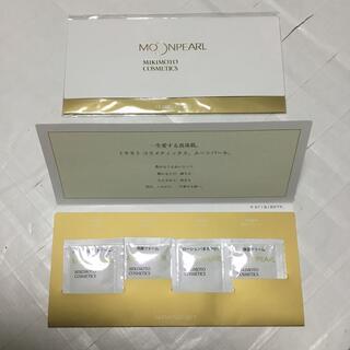 ミキモトコスメティックス(MIKIMOTO COSMETICS)の新品 ミキモト ムーンパール トライアルセット2点(サンプル/トライアルキット)