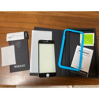 nimaso ブルーライトカット ガラスフィルム iPhone se 第2世代 (保護フィルム)