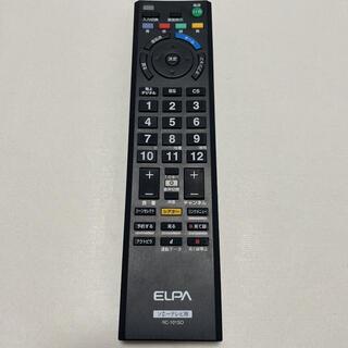 エルパ(ELPA)の送料無料 即購入OK ソニー ELPA テレビリモコン RC-101SO(その他)
