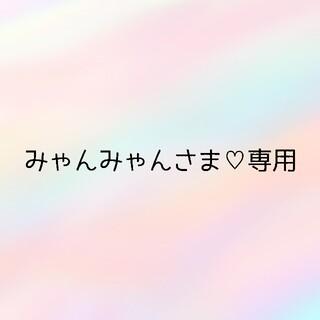 みゃんみゃん様♡専用(キーケース/名刺入れ)