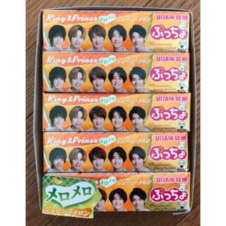 ユーハミカクトウ(UHA味覚糖)のぷっちょメロメロジューシーメロン10本(菓子/デザート)