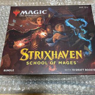 マジックザギャザリング(マジック:ザ・ギャザリング)のマジック:ザ・ギャザリング ストリクスヘイヴン:魔法学院 Bundle 英語版 (Box/デッキ/パック)