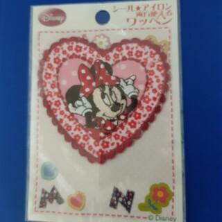 ディズニー(Disney)のミニーちゃん シール☆アイロン両方使えるワッペン(ファッション雑貨)