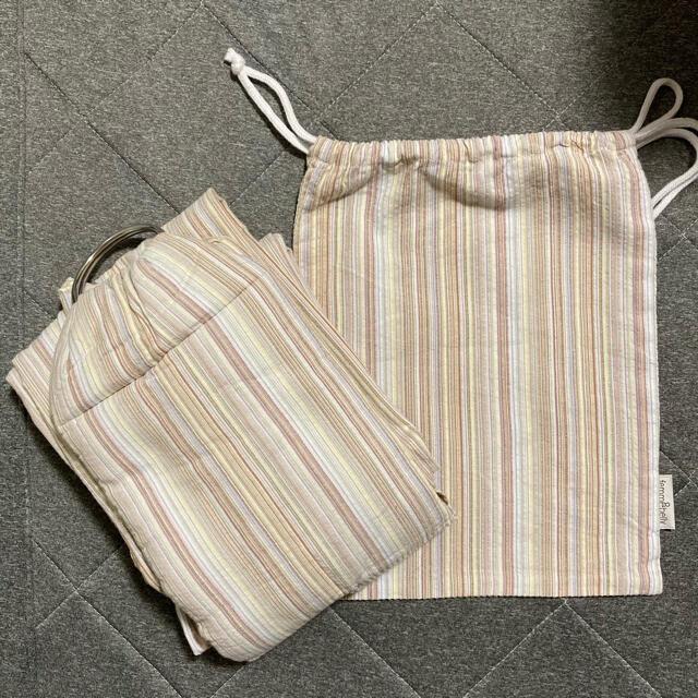 ファムベリースリング キッズ/ベビー/マタニティの外出/移動用品(スリング)の商品写真