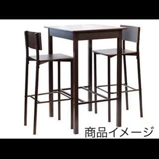 ハイテーブルチェア3点セット ウォールナットHTS-8060-WN(バーテーブル/カウンターテーブル)