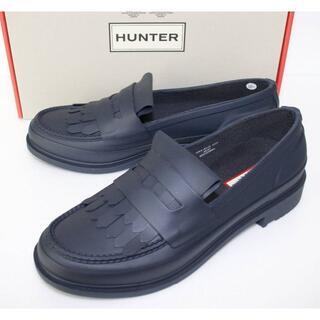 ハンター(HUNTER)の定価17600 新品 本物 HUNTER ローファー JP23 2065(レインブーツ/長靴)