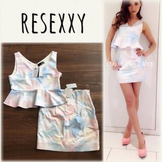 リゼクシー(RESEXXY)のRESEXXY♡ライトフラワー セットアップ ペプラムトップス タイトスカート(セット/コーデ)
