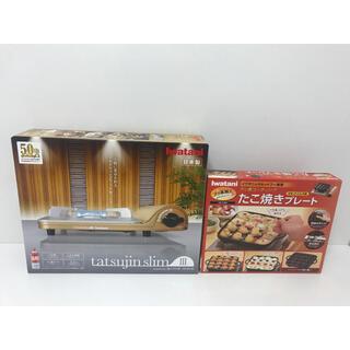 イワタニ(Iwatani)のIwatani カセットフー達人スリムIII  たこ焼きプレート(調理器具)