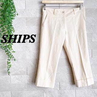 シップス(SHIPS)のships シップス カジュアルパンツ パンツ チノパン ボトムス(カジュアルパンツ)
