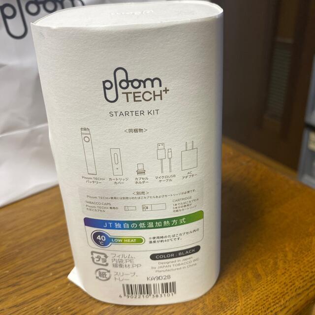 PloomTECH(プルームテック)のプルームテック プラス スターターキット ploom tech+ メンズのファッション小物(タバコグッズ)の商品写真
