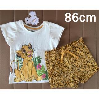 ディズニー(Disney)の日本未発売 ライオンキング 半袖Tシャツ&ショートパンツセット 86cm(Tシャツ)