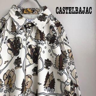 CASTELBAJAC - カステルバジャック 総柄 デザイン シャツ ホワイト 個性的 奇抜 派手 レア