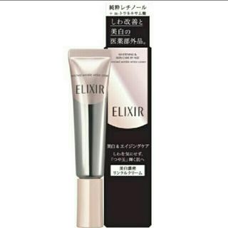 ELIXIR - ELIXIR ホワイトリンクルクリーム