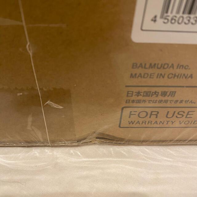 BALMUDA(バルミューダ)の【新品未開封】バルミューダ K01E-CW ショコラ  スマホ/家電/カメラの調理家電(調理機器)の商品写真