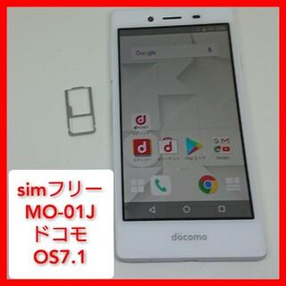 NTTdocomo - simフリー MO-01J MONO ドコモ OS7.1 スマホ シンプル 白