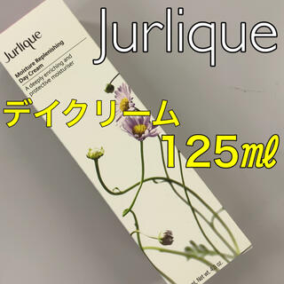 Jurlique - 使用期限2022.04❣️ジュリーク★モイスチャーリプレニッシング デイクリーム