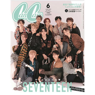 SEVENTEEN - CanCam 6月号 増刊 seventeen