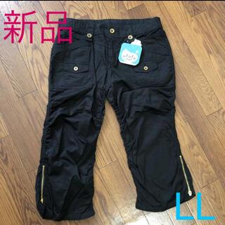 シマムラ(しまむら)の新品タグ付き☆しまむら 裾ジップ ハーフパンツ ブラック LL(ハーフパンツ)
