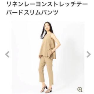 コムサデモード(COMME CA DU MODE)のコムサ プラチナ☆パンツ・チュニックセットアップ☆美品(スーツ)