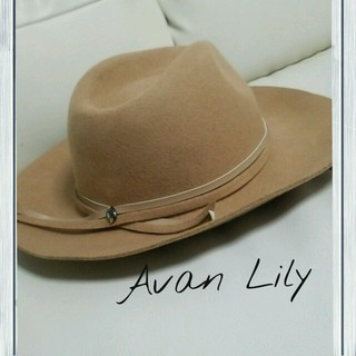 アバンリリー(Avan Lily)の※A様専用商品♡AvanLily♡フェルトハット(ハット)