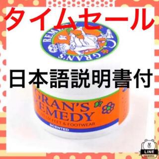 グランズレメディ(Gran's Remedy)のグランズレメディ 50g 日本語説明書付き フローラル(フットケア)