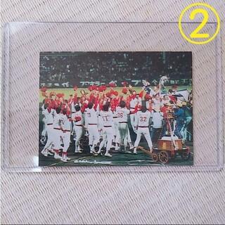 2野球チップスカード 79年 プロ野球カード セントラル・リーグ 広島東洋カープ(スポーツ選手)