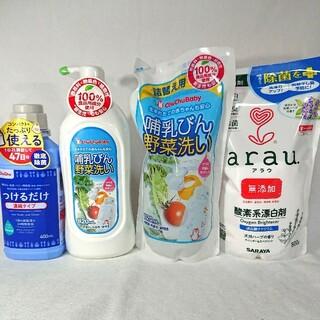 アラウ(arau.)のチュチュ 哺乳瓶洗い+つけるだけセット(哺乳ビン用消毒/衛生ケース)