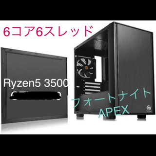 ASUS - ゲーミングpc ryzen 5 3500 / gtx 1060