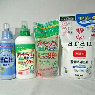 アラウ(arau.)のチュチュ アトピッシュ洗濯洗剤+漂白剤セット(おむつ/肌着用洗剤)